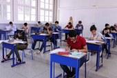 وزارة التعليم: تمت موافاة مترشحي امتحانات الباكالوريا بكل الوثائق المؤطرة للامتحانات