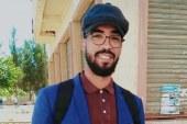 مشاركة الطالب إبراهيم عربي بالمعرض التشكيلي الإفتراضي لكلية العلوم مكناس