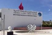 المكتبة الوطنية للمملكة المغربية تقترح مجموعة من الكتب الصوتية خلال فترة الحجر الصحي
