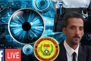 كلمة السيد رشيد الشرقاوي عضو المكتب الوطني لاتحاد النقابات الشعبية بمناسبة فاتح ماي