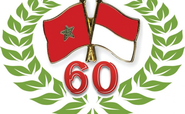 جمعية خريجي الجامعات المغربية في إندونيسيا تخلد الذكرى 60 للعلاقات الدبلوماسية بين جمهورية إندونيسيا و المملكة المغربية