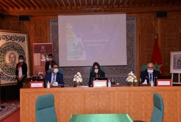 توقيع شراكة بين دار الصانع ومنصات التجارة الالكترونية المعروفة بالمغرب