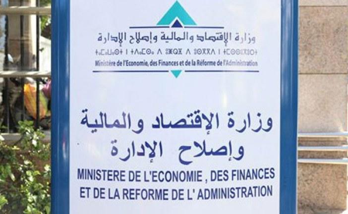 عجز الميزانية بلغ 12,6 مليار درهم في متم فبراير