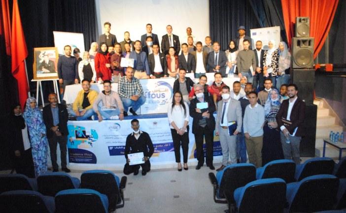 طاطا : تأسيس مرصد الشباب لتقييم السياسات العمومية