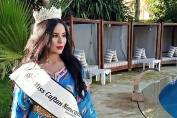 تتويج هند كحيلو ملكة جمال القفطان المغربي 2021