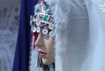"""تعاونية """"توجا الخير"""" بتيزنيت .. الزي التقليدي الأمازيغي بين لمستَي التراث و الحداثة"""