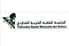 بلاغ الجامعة الملكية المغربية للشطرنج بخصوص انعقاد الجمع العام الغير عادي