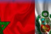 """البيرو.. وزيرا خارجية سابقان ينددان بقرار استئناف العلاقات مع """"البوليساريو"""""""