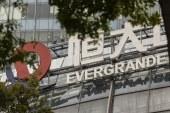 شبح إفلاس إيفرجراند الصينية يعمق خسائر العملات المشفرة