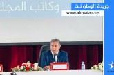 أخنوش بعد انتخابه رئيسا لأكادير: يجب حل مشاكل الساكنة