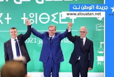 الأغلبية الحكومية ستتكون من أحزاب التجمع الوطني للأحرار والاصالة والمعاصرة والاستقلال