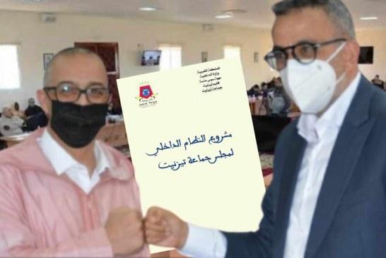 الرئيس عبد الله غازي ينتصر لحرية الصحافة و الاعلام و يقطع مع ممارسات رئاسة المجلس السابق