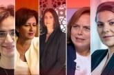 سبع وزيرات على رأس قطاعات مهمة بالحكومة المغربية الجديدة